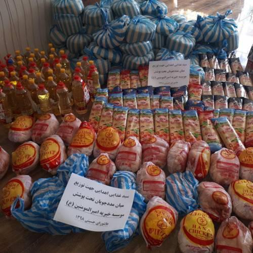 سبد غذایی اهدایی هیئت عزارادارن الغدیر