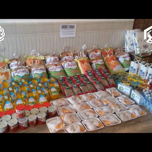 توزیع سبد غذایی در ایام نوروز